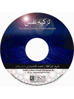 Tazkiya-e-Nafs ki Mehnat (The Islamic Science of Self Purification)