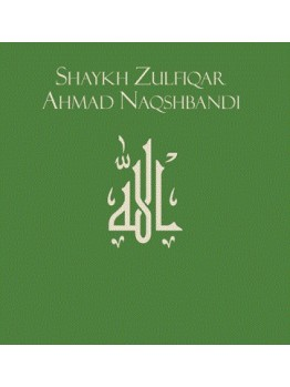 Khutbaat-e-Shaykh Vol. 2