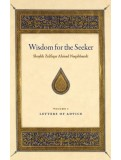 Wisdom for the Seeker - Volume 1