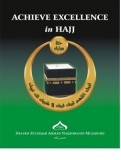 Achieve Excellence in HAJJ