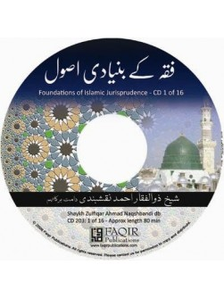 Foundations of Islamic Jurisprudence with Notes