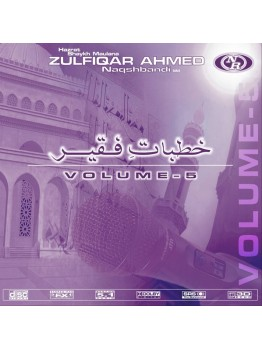 Khutbaat-e-Faqir Vol. 5