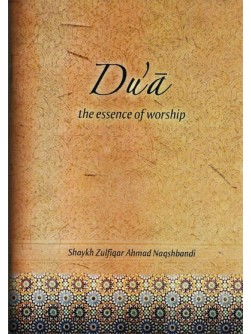Dua - the essence of worship