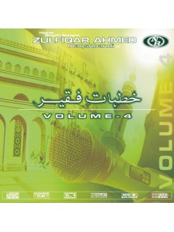 Khutbaat-e-Faqir Vol. 4