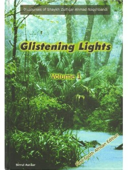 Glistening Lights - Volume 1